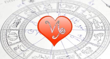 תחזית שנתית לאהבה 2016 מזל גדי